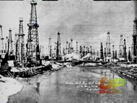 Oil refinery built on the wetalnds